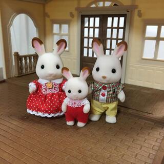 エポック(EPOCH)の新品☆ シルバニア ショコラウサギの女の子 男の子 赤ちゃん 3匹セット(ぬいぐるみ)