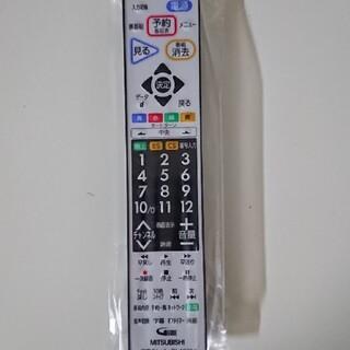 ミツビシ(三菱)の三菱 テレビ リモコン RL19601 未使用品(その他)