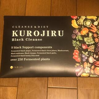 KUROJIRU Black Cleanse  黒汁 クロジル(ダイエット食品)