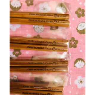 ちびまる子ちゃんお箸1膳 天然竹 最後の1膳安売り同梱購入なら更に100円値下げ