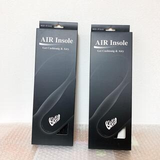 NIKE - 即購入OK KicksWrap AIR Insole エアインソール 2個