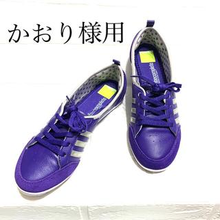 アディダス(adidas)の⭐︎新品⭐︎ adidas (アディダス)レディース靴 24.5㎝(シューズ)