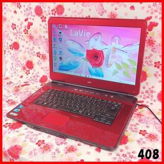 エヌイーシー(NEC)のノートパソコン本体♪人気のレッド♪初心者もも安心♪Windows10(ノートPC)