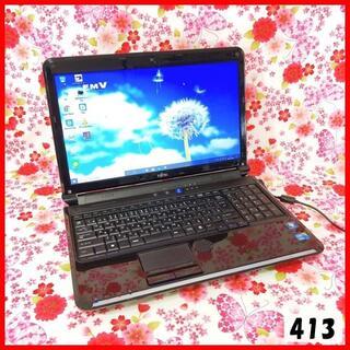 フジツウ(富士通)のノートパソコン本体♪Corei5♪Webカメラ♪初心者も安心♪Windows10(ノートPC)