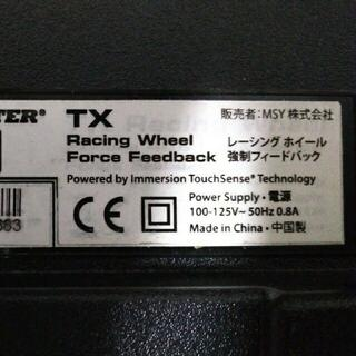 スラストマスター TX レーシングホイール ベース