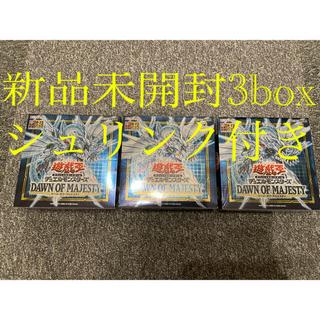 ユウギオウ(遊戯王)の遊戯王 ドーンオブマジェスティ 3BOX シュリンク付き新品(Box/デッキ/パック)
