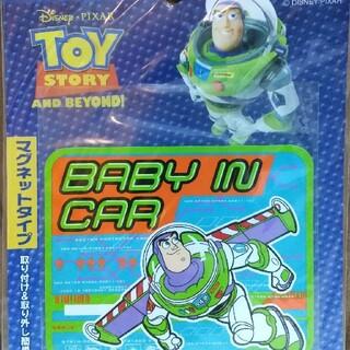ディズニー(Disney)のトイストーリー バズ ナポレックス マグネットステッカー BABY IN CAR(車外アクセサリ)