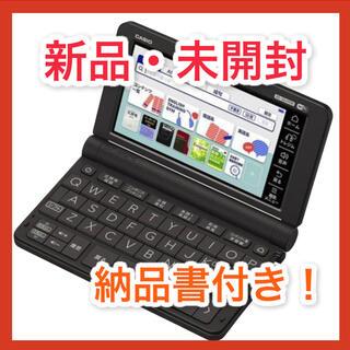 CASIO - 新品・未開封】CASIO 電子辞書 高校生英語強化モデル XD-SX4900 黒
