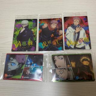 BANDAI - 呪術廻戦ウエハースシール