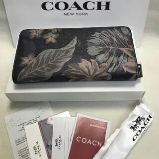 コーチ(COACH)の新品未使用 COACH コーチ 長財布 F75298(その他)