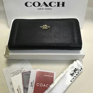 コーチ(COACH)の新品未使用 COACH コーチ 長財布 F52648(その他)