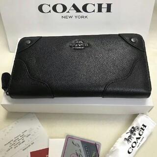 コーチ(COACH)の新品未使用 COACH コーチ 長財布 F52645(その他)