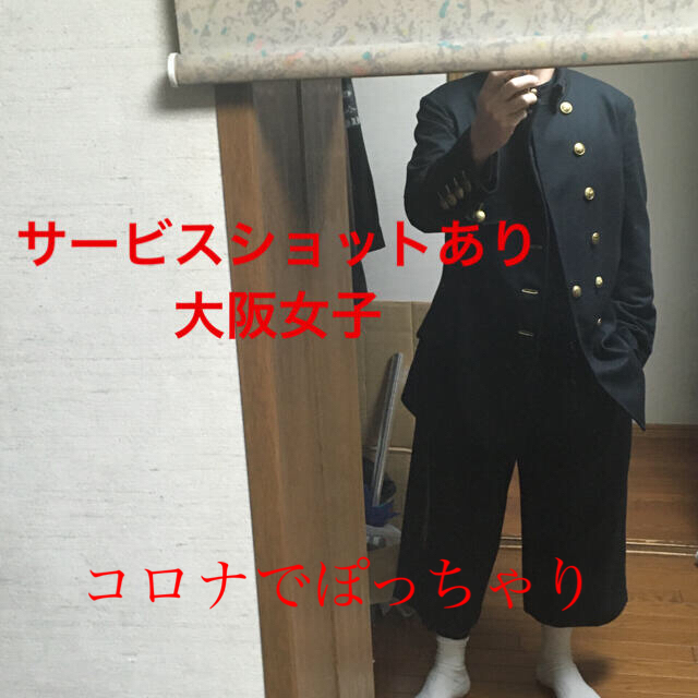Yohji Yamamoto(ヨウジヤマモト)のyohjiyamamoto 19aw ルックセット 金ボタンシリーズ メンズのスーツ(セットアップ)の商品写真
