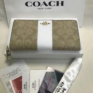 コーチ(COACH)の新品未使用 COACH コーチ 長財布 F52859(その他)