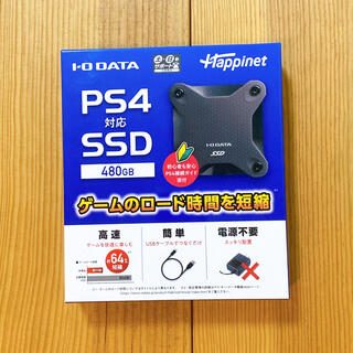 IODATA - 【新品未開封】I-O DATA  SSD  480GB