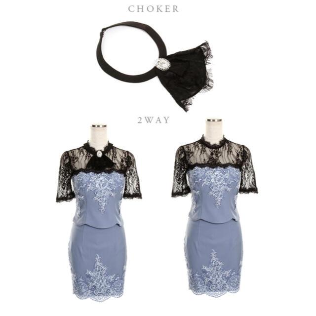 ROBE(ローブ)のレース切り替えセットアップドレス レディースのフォーマル/ドレス(ミニドレス)の商品写真