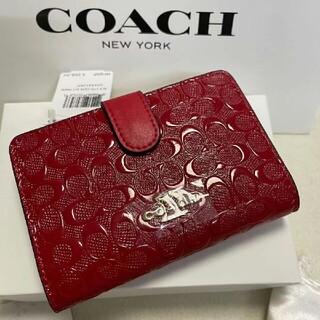 コーチ(COACH)のコーチ COACH凹凸の鮮やかな赤のシグネチャー パテント レザーが光沢の折財布(その他)