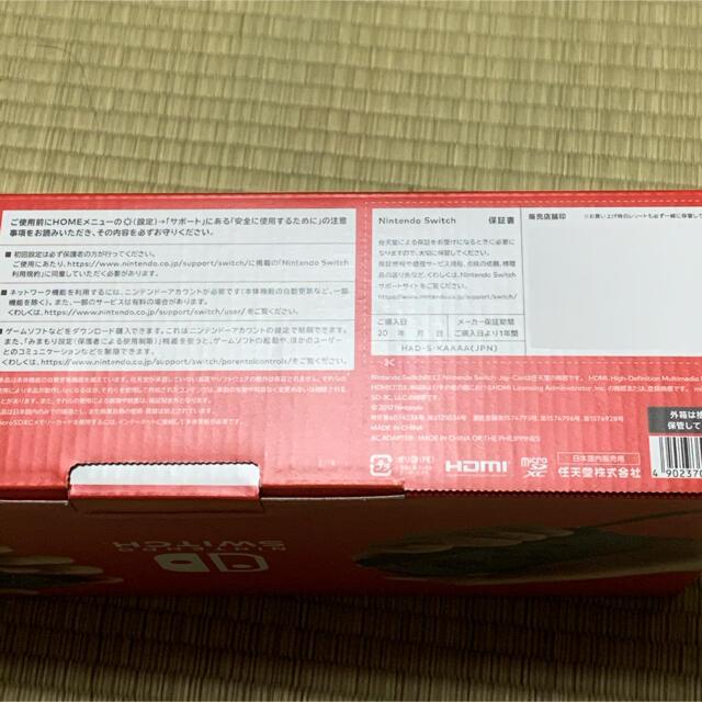 Nintendo Switch(ニンテンドースイッチ)のNintendoSwitch本体グレー新品未使用 送料込 エンタメ/ホビーのゲームソフト/ゲーム機本体(家庭用ゲーム機本体)の商品写真