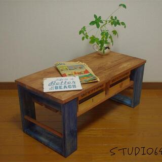 ハンドメイド ローテーブル ブルー(ローテーブル)