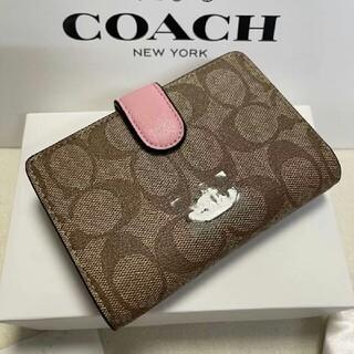 コーチ(COACH)のコーチ COACH 二つ折り財布 カーキ×ブロッサム(その他)