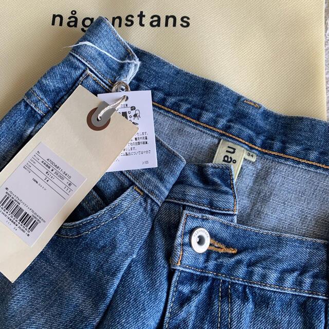 ENFOLD(エンフォルド)の新品 nagonstans  ナゴンスタンス デニム 34 レディースのパンツ(デニム/ジーンズ)の商品写真