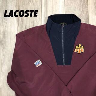 ラコステ(LACOSTE)の【早い者勝ち!】LACOSTE ナイロンフリース(ナイロンジャケット)