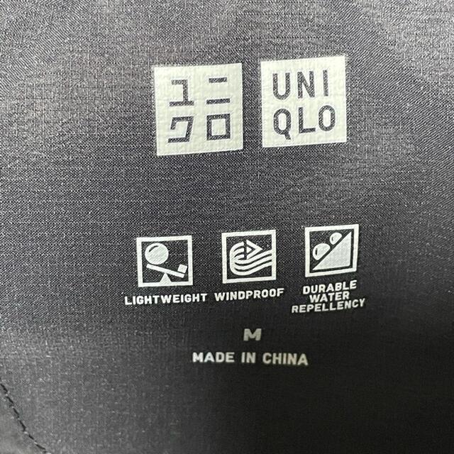 UNIQLO(ユニクロ)のユニクロ シームレスダウンパーカ 2019年AWモデル メンズのジャケット/アウター(ダウンジャケット)の商品写真