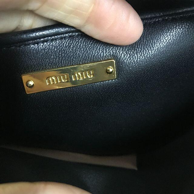 miumiu(ミュウミュウ)の極々美品  MIUMIU  ショルダーバッグ レディースのバッグ(ショルダーバッグ)の商品写真