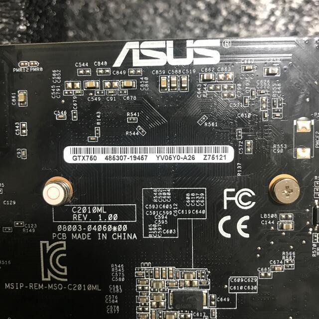 ASUS(エイスース)のAsas GeForce.GTX750.補助電源不要!美品! スマホ/家電/カメラのPC/タブレット(PCパーツ)の商品写真