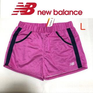 ニューバランス(New Balance)の【SALE】新品 ニューバランス  ショートパンツ L ピンク(トレーニング用品)