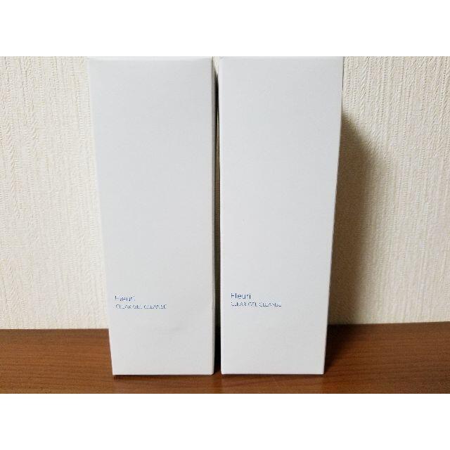 Fleuri フルリ クリアゲルクレンズ 2本 コスメ/美容のスキンケア/基礎化粧品(クレンジング/メイク落とし)の商品写真