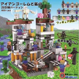 LEGOレゴ互換-マインクラフト-新黄金鉱山-シティ-テクニック-クリエイター