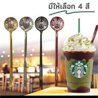 Starbucks Coffee - 海外限定 スターバックス スプーン4本セット