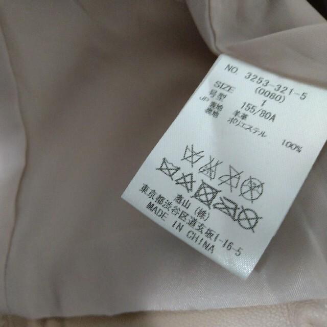 MIIA(ミーア)のMiiA レザージャケット レディースのジャケット/アウター(ノーカラージャケット)の商品写真