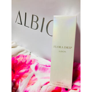 ALBION - アルビオン  フローラドリップ 160ml ビッグサイズ 新品未使用 未開封