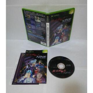 エックスボックス(Xbox)の≪人気シリーズXbox≫真・女神転生 NINE スタンドアローン版(家庭用ゲームソフト)