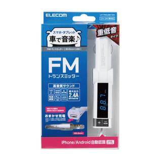 エレコム(ELECOM)の送料無料 新品未開封 フルチャンネル FMトランスミッター φ3.5 USB(カーオーディオ)