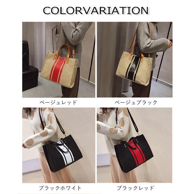 バッグ キャンバスバッグ ハンドバッグ ショルダーバッグ 2wayバッグ レディースのバッグ(ショルダーバッグ)の商品写真