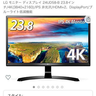 LG Electronics - LG 4K モニター 24インチ 24UD58-B