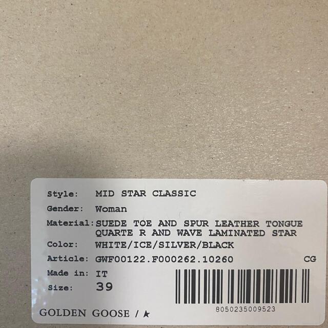 DEUXIEME CLASSE(ドゥーズィエムクラス)のGOLDEN GOOSE  MIDSTAR CLASSICゴールデングース 39 レディースの靴/シューズ(スニーカー)の商品写真