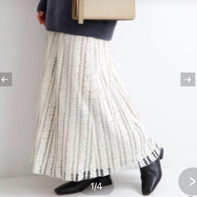 IENA(イエナ)のIENA チュールレースロングスカート 34 レディースのスカート(ロングスカート)の商品写真