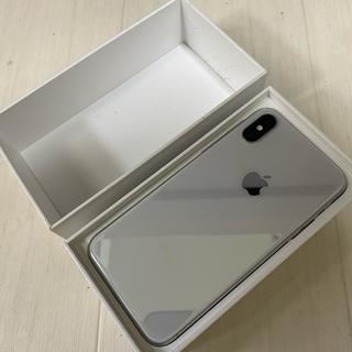 Apple - iPhone X 新品 256GB シルバー 箱付き