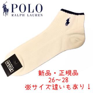 POLO RALPH LAUREN - 【ポロラルフローレン】靴下