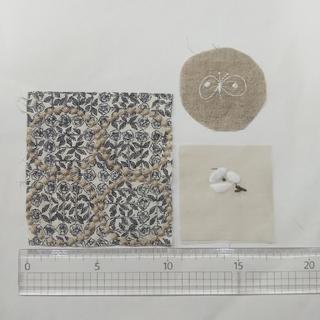ミナペルホネン(mina perhonen)のミナペルホネン はぎれ ベージュ セット(生地/糸)