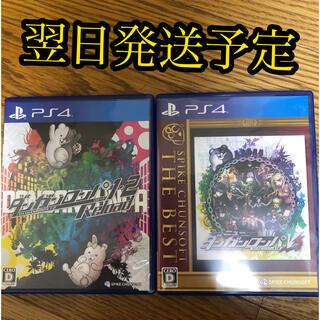 ダンガンロンパ 2本セット PS4