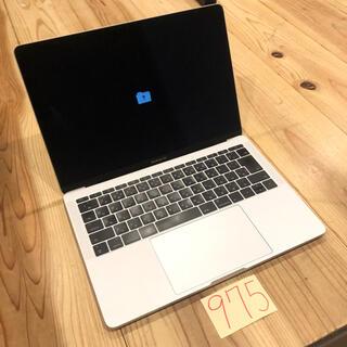 Mac (Apple) - 訳有J MacBook pro 13インチ 2017 16GB SSD512GB