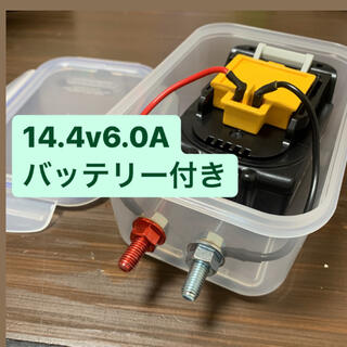 マキタ(Makita)のバッテリー付き 電動リール 魚群探知機(リール)