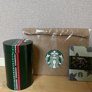 Starbucks Coffee - スタバ ノベルティグッズ