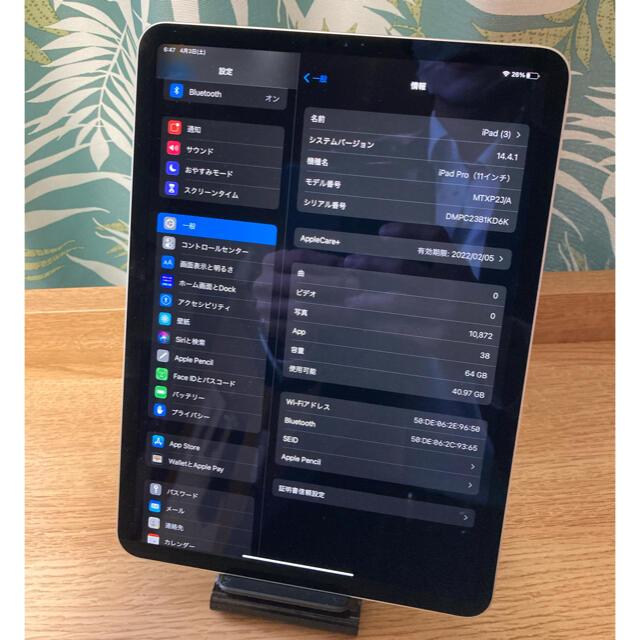 iPad(アイパッド)のiPad  Pro 11 64GB スマホ/家電/カメラのPC/タブレット(タブレット)の商品写真