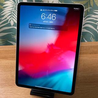 iPad - iPad  Pro 11 64GB